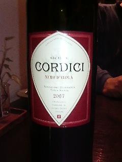 赤ワイン☆
