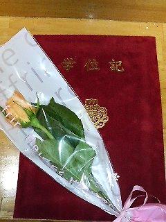 卒業式!!
