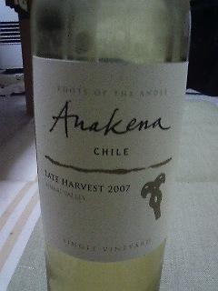 白ワイン!!